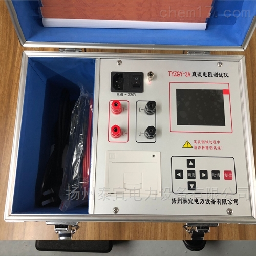 TY直流电阻测试仪(20A)