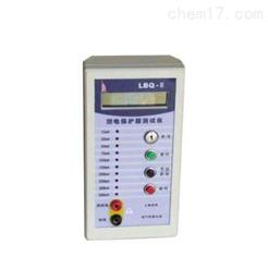 LBQ-II漏电保护测试仪特价供应