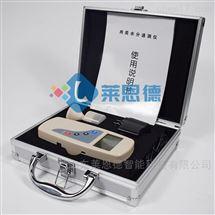 肉类水分速测仪