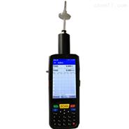 路博手持式VOC气体检测仪