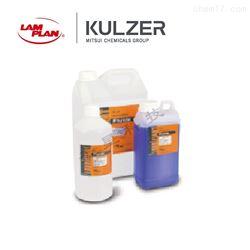 KLC000065润滑液