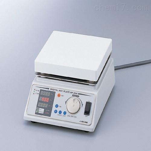 日本ASONE亚速旺大功率数码加热板HP-2SA