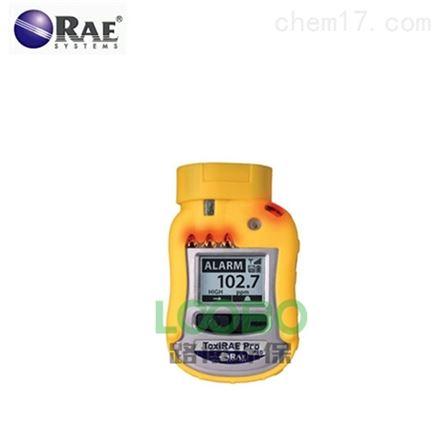 VOC 检测仪 ToxiRAE Pro PID紫外华瑞