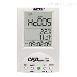 FM300桌面甲醛检测仪