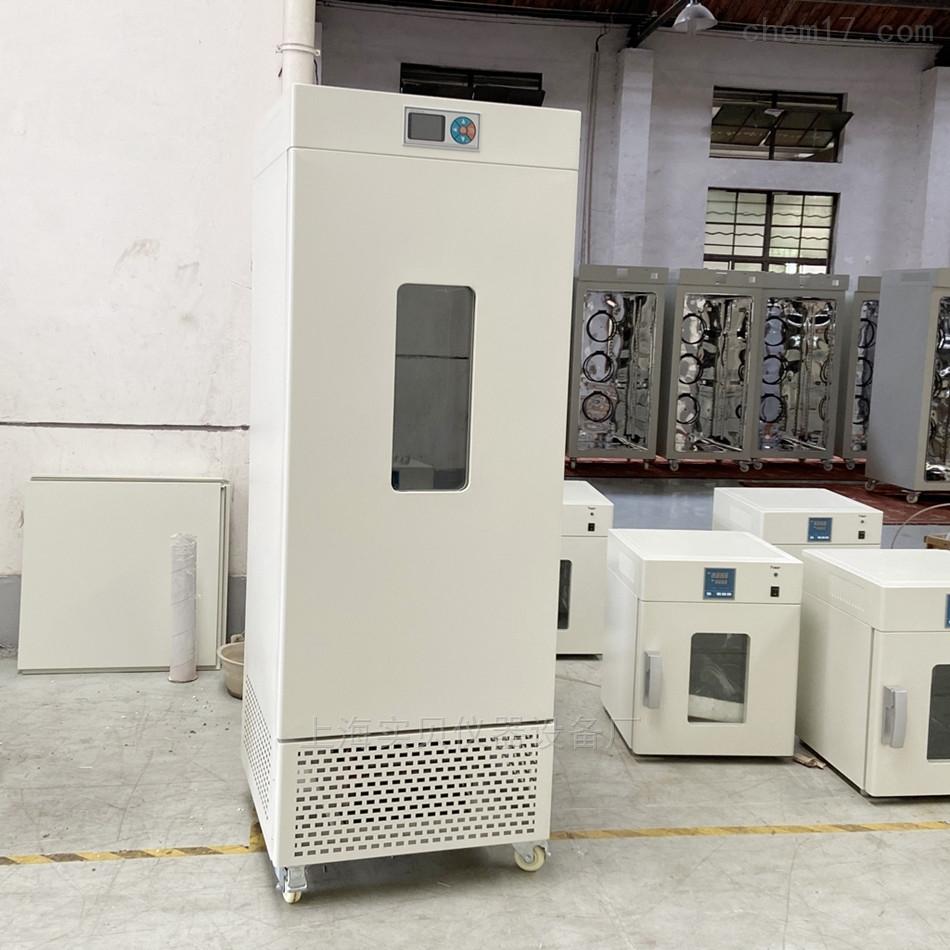 液晶显示控制生物生化培养箱低温恒温箱