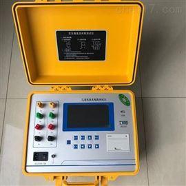 三通道直流電阻測試儀帶助磁