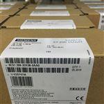 北京西门子S7-200 SMART模块代理商