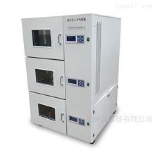 组合式人工气候箱
