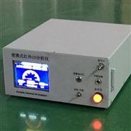 LB-35T红外一氧化碳气体