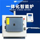 BYZN-3000一体化智能炉马弗炉工业高温炉