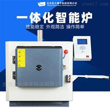 BYZN-3000一體化智能爐馬弗爐工業高溫爐
