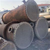 二手130平方列管冷凝器市场价