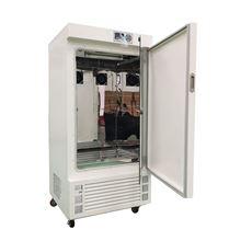 海向厂家SPX-250生化培养箱生产直销