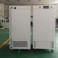 SPX-250生化培养箱 液晶屏幕控制器