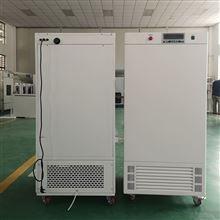 直销供应BOD-250培养箱质量保证