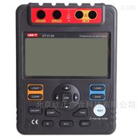 UT513A绝缘电阻测试仪