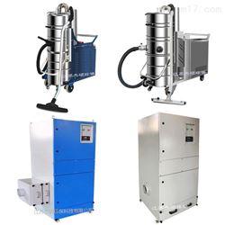 工业除尘机-油雾净化器-防爆除尘器