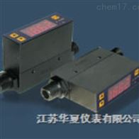 FS4000國產質量流量計