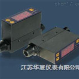 FS4000国产质量流量计