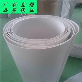 耐高温聚四氟乙烯板提供材质报告