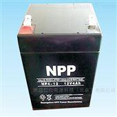 耐普蓄电池NP12-4.5Ah/12V4.5AH参数报价