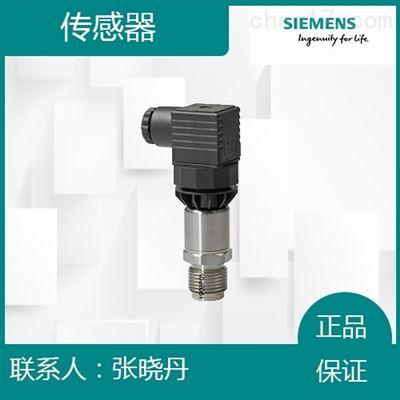 西门子压力传感器QBE2103-P60