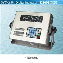D2008(D)柯力D2008(D)型數字儀表