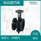 上海VAF41.125-250西门子法兰球阀