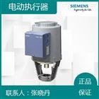 西门子执行器SKC82.60