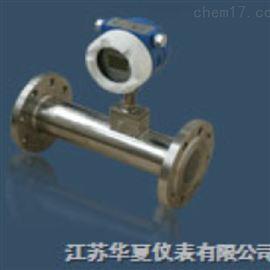 HX-MF国产管道式质量流量计