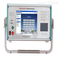 ZDKJ343C微机继电保护校验仪生产厂家