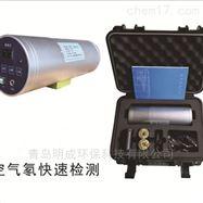 LB06闪烁瓶空气测氡仪