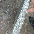 胶粉聚苯颗粒多少钱一平方米?价格行情