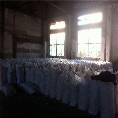 石家庄无机纤维喷涂棉专业定制厂家