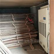 木材烘干除湿一体机