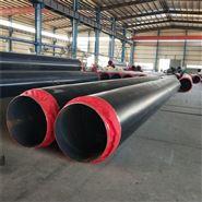 DN300国标-耐高温供暖聚氨酯直埋保温管价格