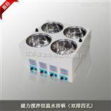 SHJ-4D磁力搅拌水浴锅