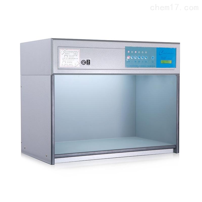 三恩時T60(5)標準光源箱