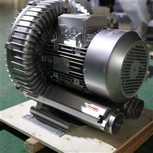 纺织设备旋涡气泵