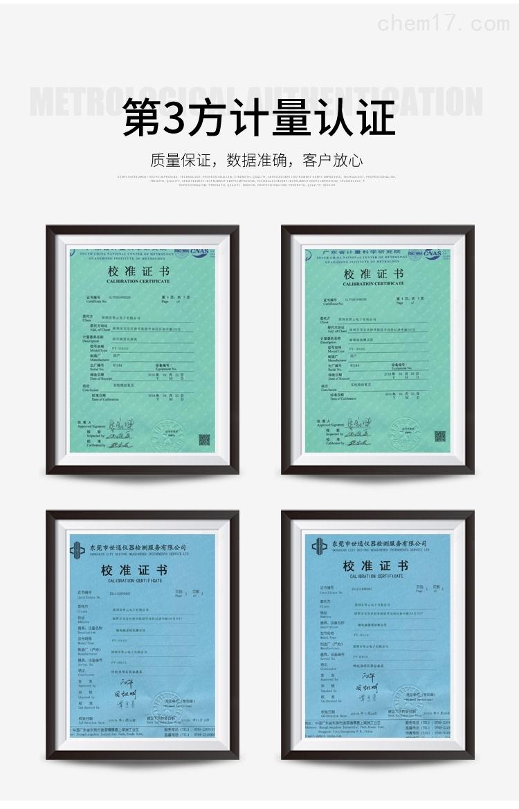 深圳普云PY-E504盐水喷雾试验机 腐蚀试验箱厂家价格批发