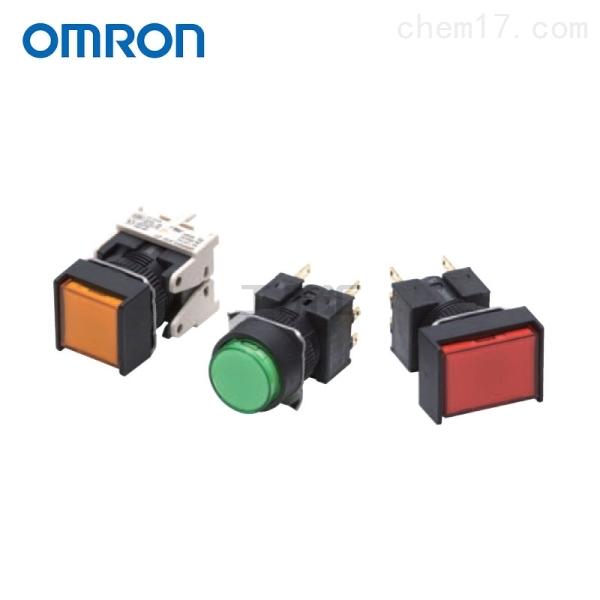 欧姆龙OMRON紧急停止用按钮开关