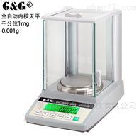 美国双杰千分之一电子分析天平1520G/0.001G