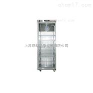 澳柯玛26~50℃加温保存箱