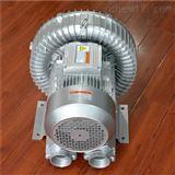 真空吸料专用高壓風機