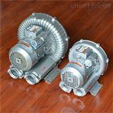 氣體傳送高壓旋渦氣泵
