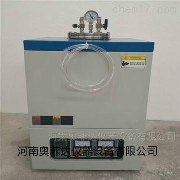 高温井式电炉