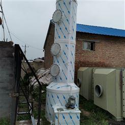 洗涤式二手尾气吸收塔