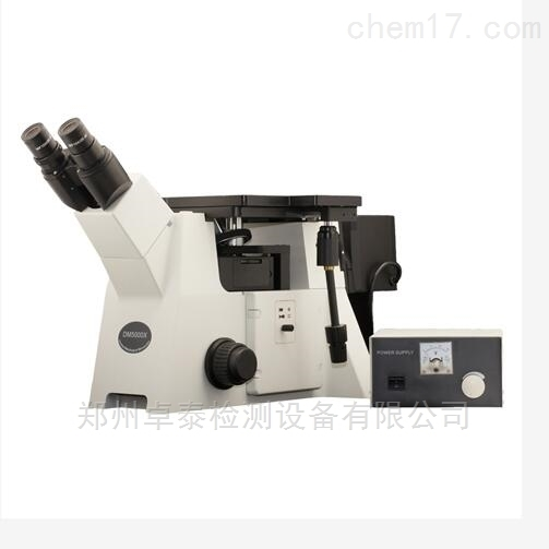 DM5000X郑州三目倒置金相显微镜晶粒度