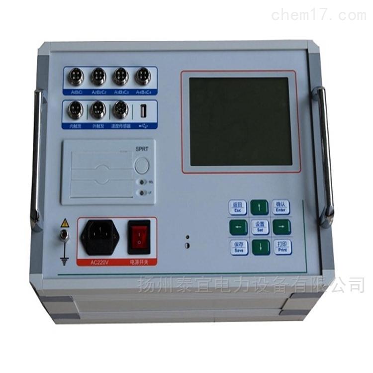 电力承试类五级智能型高压开关特性测试仪
