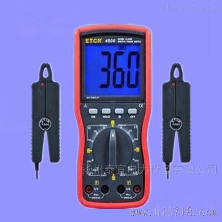 电力承试类五级双钳相位伏安表